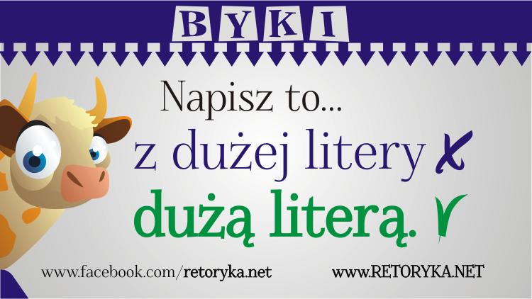 byki2